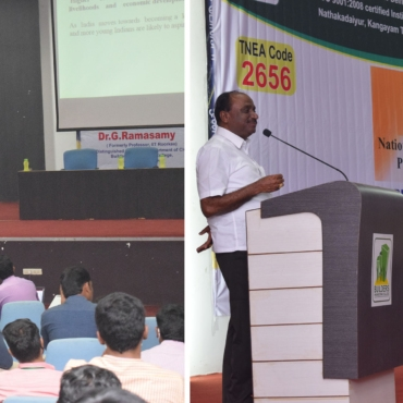 National Education Policy 2020 Awareness Programme on 05.04.2021
